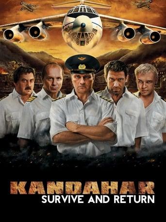 Kandahar - Survive and Return