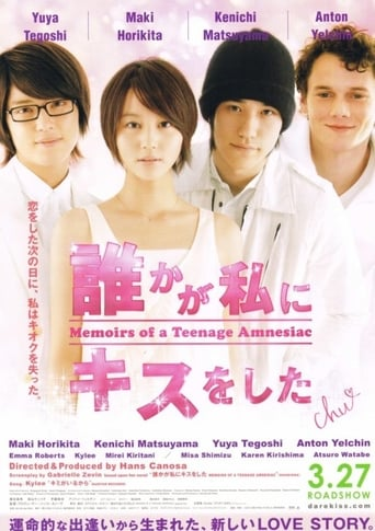Poster of Memoirs of a Teenage Amnesiac