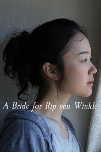 Poster of A Bride for Rip Van Winkle