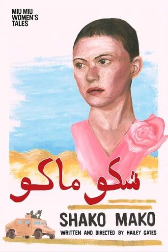 Poster of Shako Mako