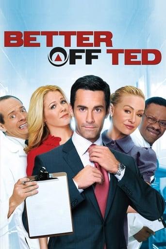 Давай ще, Тед