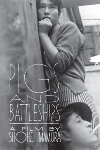 Poster of Pigs and Battleships