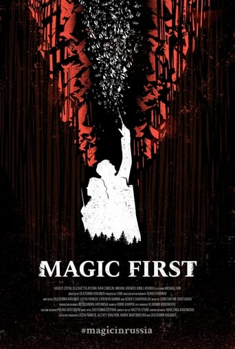 Poster of Magic First
