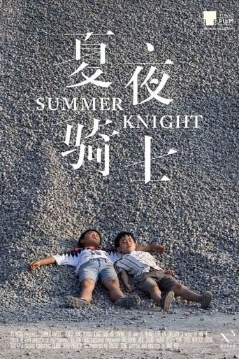 Poster of Summer Knight