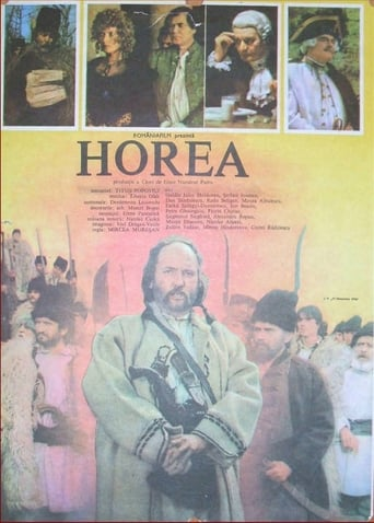 Poster of Horea