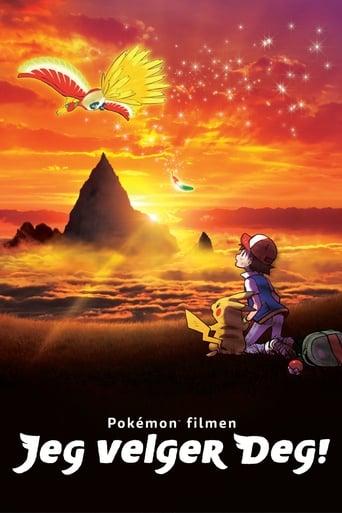Pokémon Filmen 20: Jeg velger deg!
