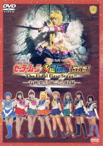 Ver Sailor Moon - The Eternal Legend (Revision) - The Final First Stage - Last Day Performance pelicula online