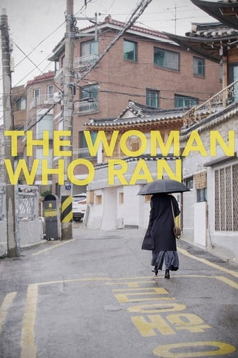 Poster The Woman Who Ran