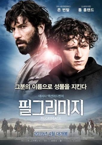 Poster of 필그리미지
