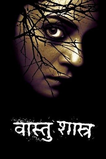 Poster of Vaastu Shastra