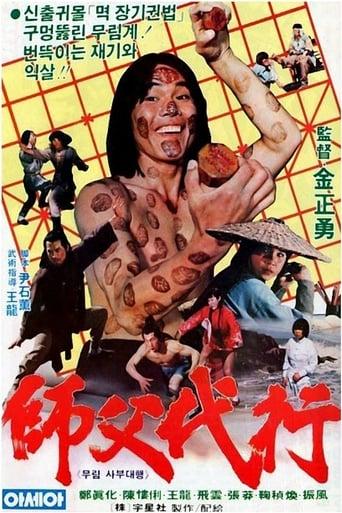 Watch Deadly Shaolin Longfist Online Free Movie Now