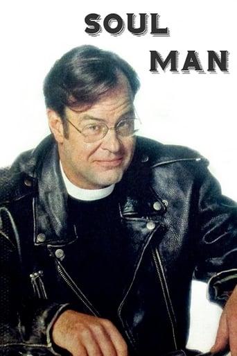 Poster of Soul Man