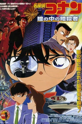 Detective Conan: Captured in Her Eyes poster