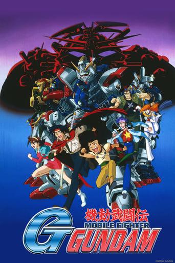 Poster of 機動武闘伝Gガンダム