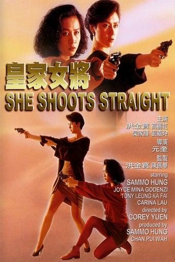 Она стреляет метко