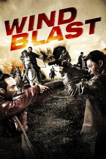 Poster of Wind Blast