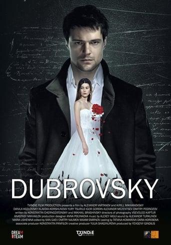 Poster of Dubrovskiy