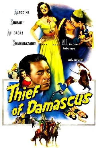 Poster of Thief of Damascus
