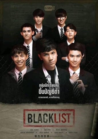 BLACKLIST Secret Students