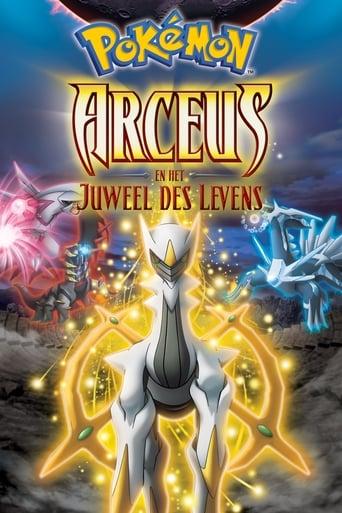 Pokémon: Arceus en het Juweel des Levens