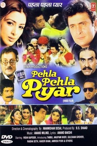 Poster of Pehla Pehla Pyar