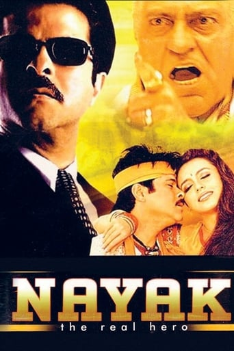 Poster of Nayak: The Real Hero