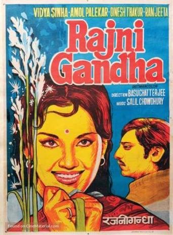 Rajnigandha Movie Poster
