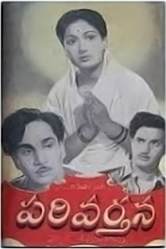 Poster of Parivartana