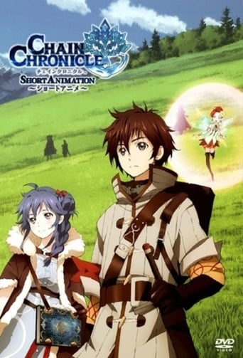 Poster of Chain Chronicle