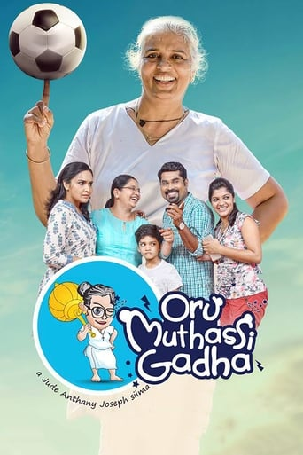 Poster of Oru Muthassi Gadha