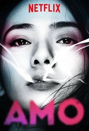 Poster of AMO