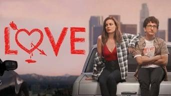 Кохання (2016-2018)