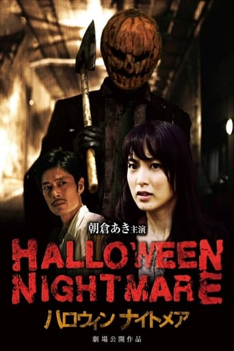 Poster of Halloween Nightmare