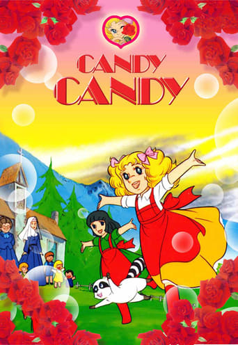 Poster of Candy Candy