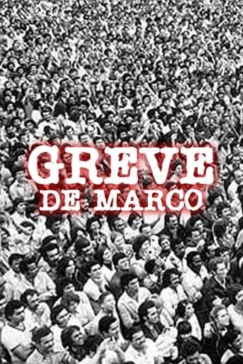 Poster of Greve de Março