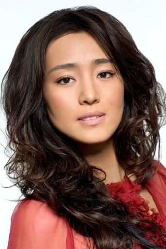 Image of Gong Li