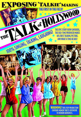 The Talk of Hollywood (1929)