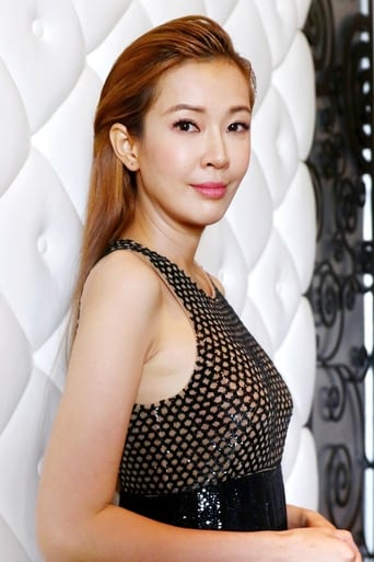 Image of Jesseca Liu