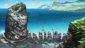 Острів Джованні (2014)