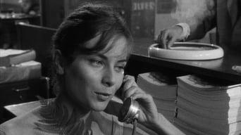Кузени (1959)