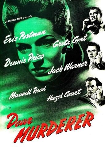 Poster of Dear Murderer