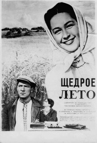 Poster of Bountiful Summer