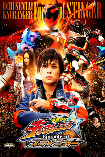 Poster of Uchu Sentai Kyuranger: Episode of Stinger