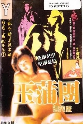 Watch Yu Pui Tsuen full movie downlaod openload movies