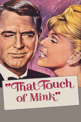 That Touch of Mink (1962) - poster