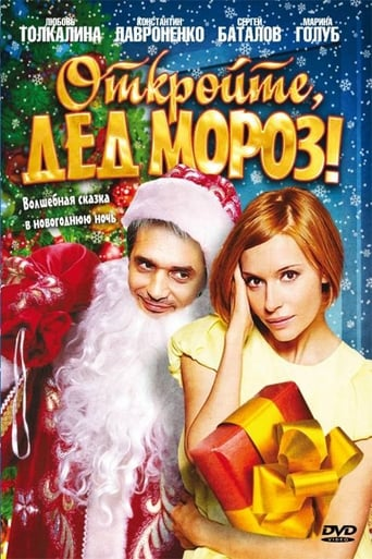 Watch Open, Santa Claus! Online Free Putlockers