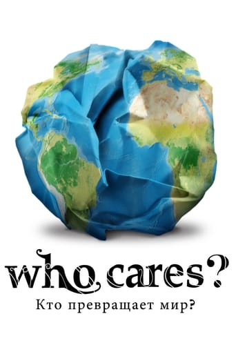 Poster of Who Cares ?