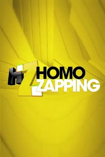Poster of Homo Zapping