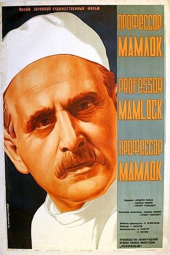 Watch Professor Mamlock 1938 full online free
