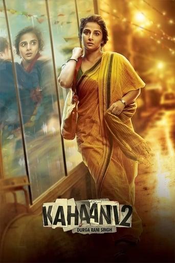 Poster of Kahaani 2